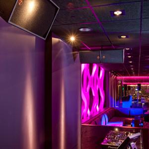 Ultralounge Purple, Holland Casino Rotterdam - Foto 3