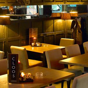 CLOOS, The Hague - Foto 1