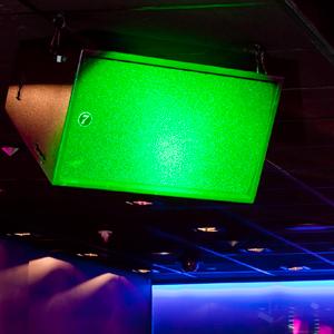 Ultralounge Purple, Holland Casino Rotterdam - Foto 2