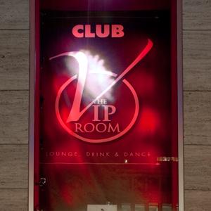VIP Room, Rotterdam - Foto 1