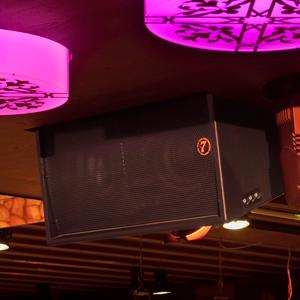 VIP Room, Rotterdam - Foto 3